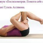piriformis-stretch1 (1)